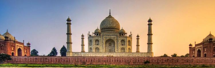 Taj Mahal Slide